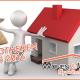hypotheek afsluiten gunstiger voor tweeverdieners in 2016 - Hypotheken - Wonen & Welzijn