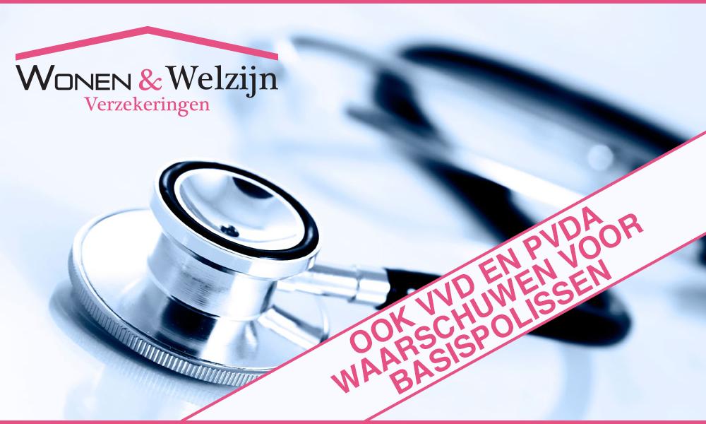 Ook VVD en PVDA waarschuwen voor budgetpolissen - Wonen en Welzijn - Zorgverzekeringen