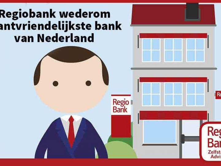 Regiobank wederom klantgerichtste bank van Nederland